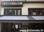 cafe_kalamata_ambasador