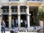 cafe_kalamata_luna-lounge