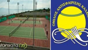 tennis-kalamata