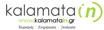 Kalamata IN