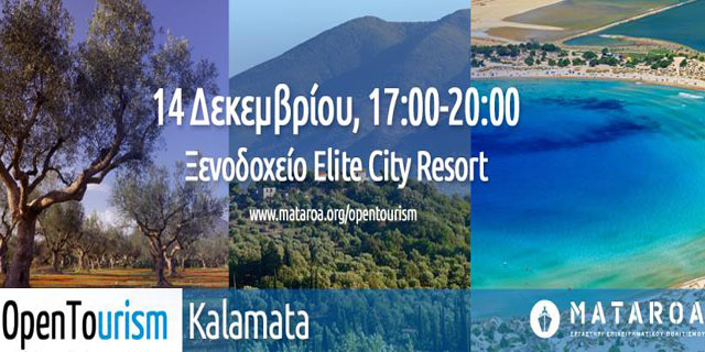 open-tourism-kalamata