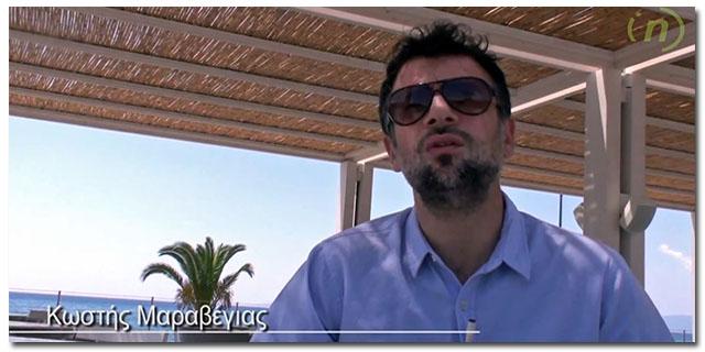 maravegias-interview