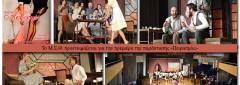Το Μ.Ε.Θ. προετοιμάζεται για την πρεμιέρα της παράστασης «Πειρασμός» (photos)