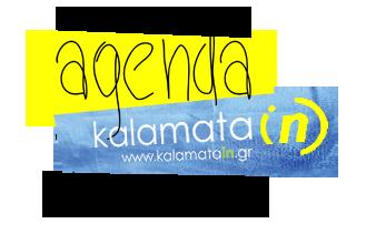 agenda-logo