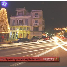 kritikakis-photos-christmas-kalamata