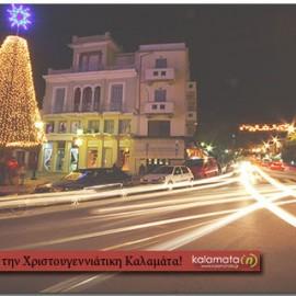 kritikakis-photos-christmas-kalamata