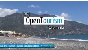 3rd-open-tourism-kalamata-video