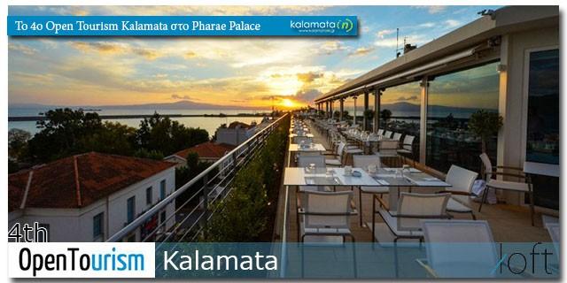 4th-open-tourism-kalamata