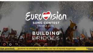 eurovision-2015-greek-songs