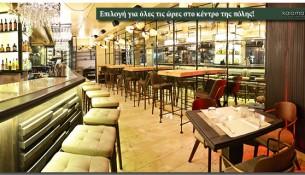 adelante-cafe-restaurant