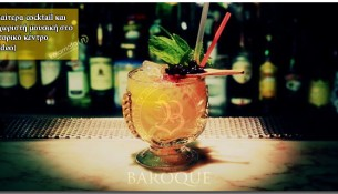 baroque-bar-2015