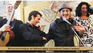 tonino-cerotone-interview