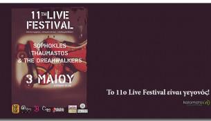 to-11o-live-festival-ine-gegonos
