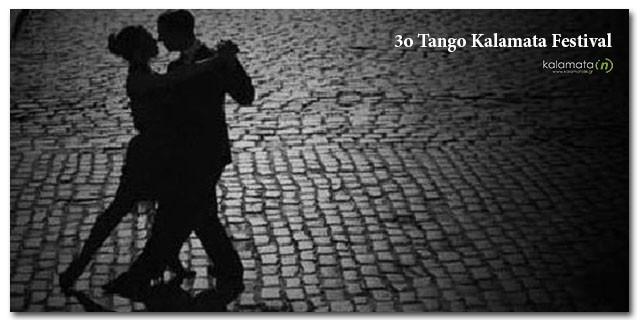 3o-tango-kalamata-festival