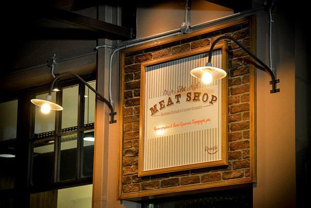 kreopolio-meat-shop (3)