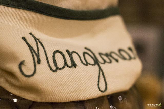 mangiona-kalamata (7)