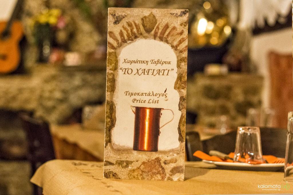 taverna-to-chagiati (10)