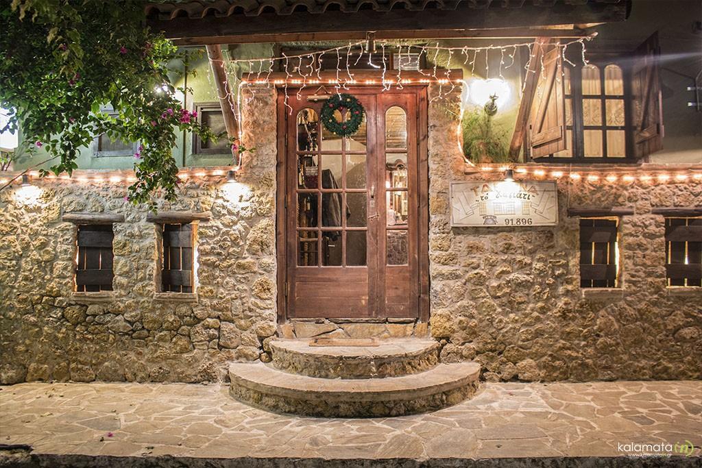taverna-to-chagiati (5)