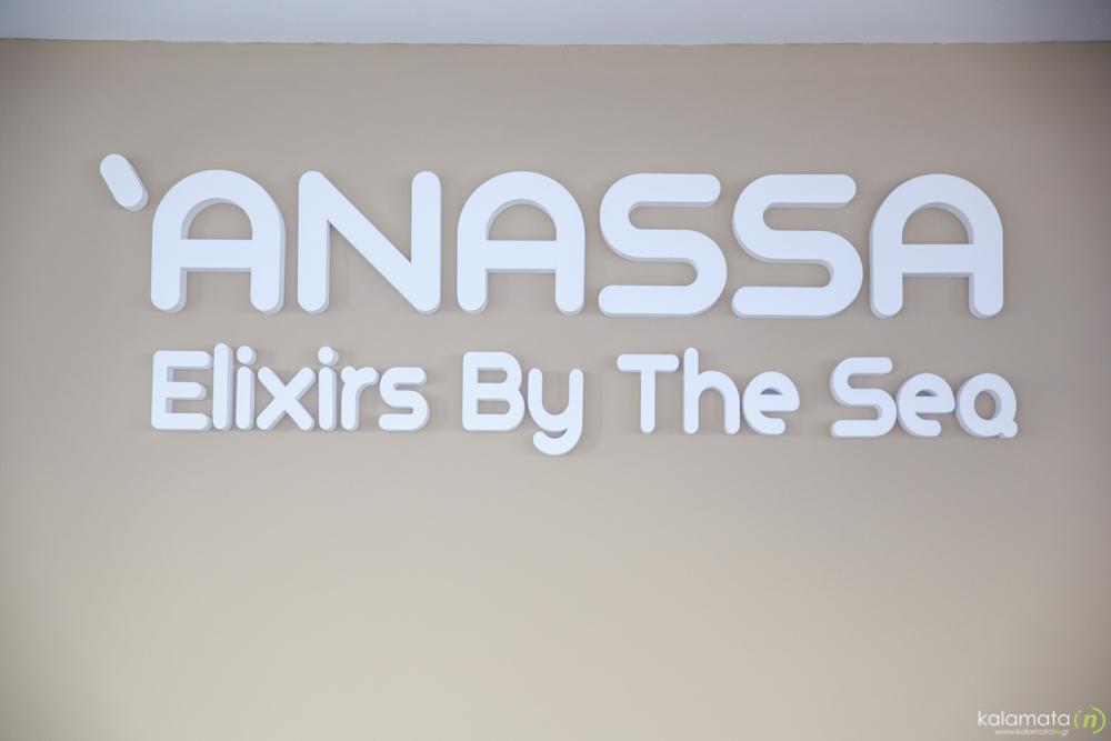 anassa-5