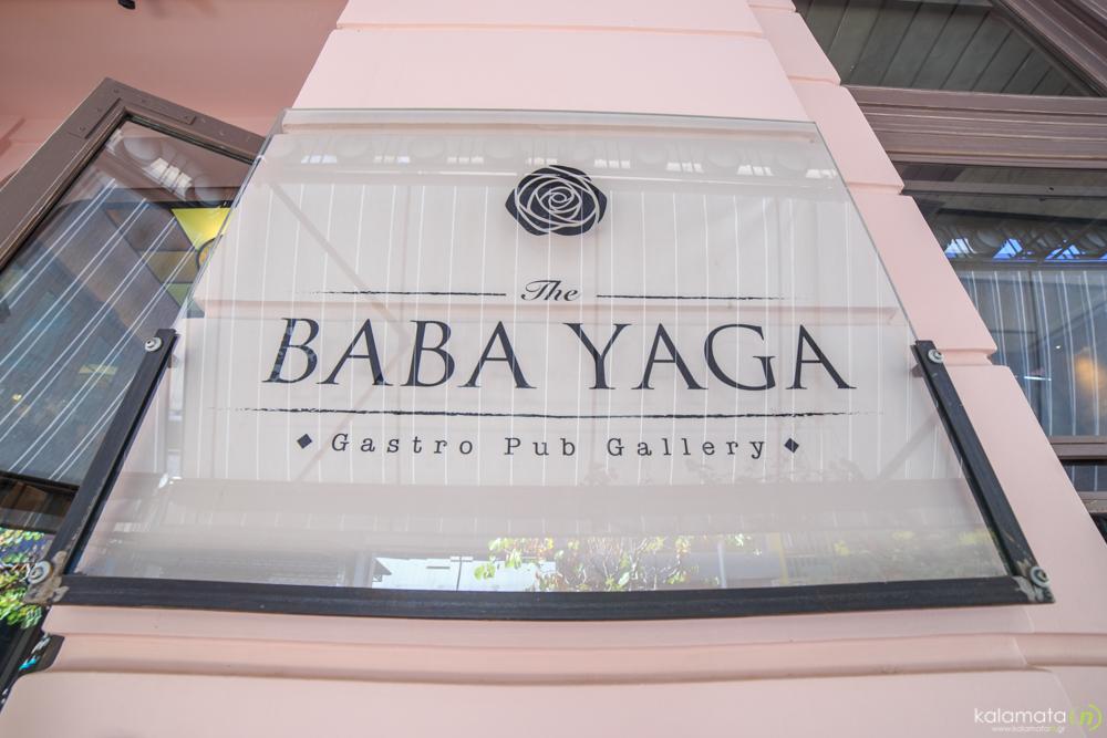 baba yaga-7