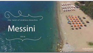messini-beaches-video