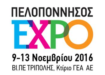 Alfa Expo