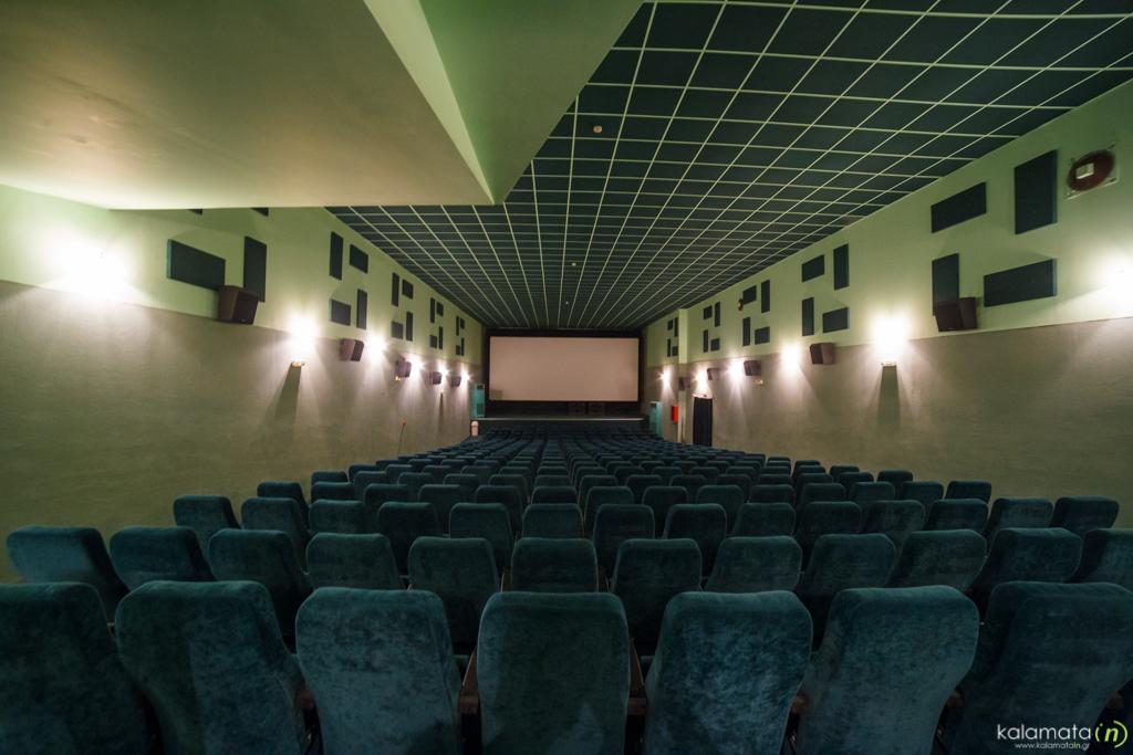 ekeini-ekeinos-cinema-cine-center