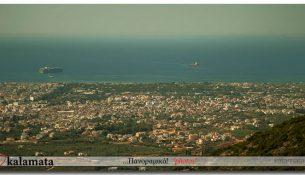 love-kalamata-panoramic-cover