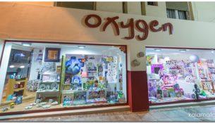 cover-oxygen-afieroma