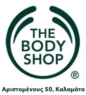 BodyShop