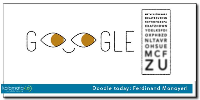 Doodle Today ferdinand monoyers 181st birthday
