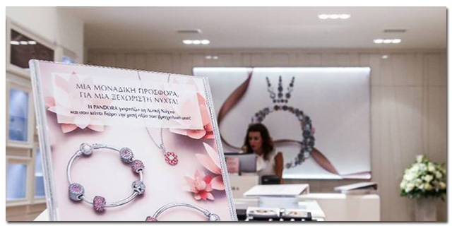 Με μεγάλες προσφορές στη Λευκή Νύχτα το concept Store PANDORA στην ... 2e3eff46113