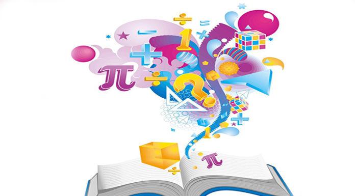 Για φαντάσου τι μπορούμε να πετύχουμε χρησιμοποιώντας μαθηματικά από την Δημόσια Κεντρική Βιβλιοθήκη