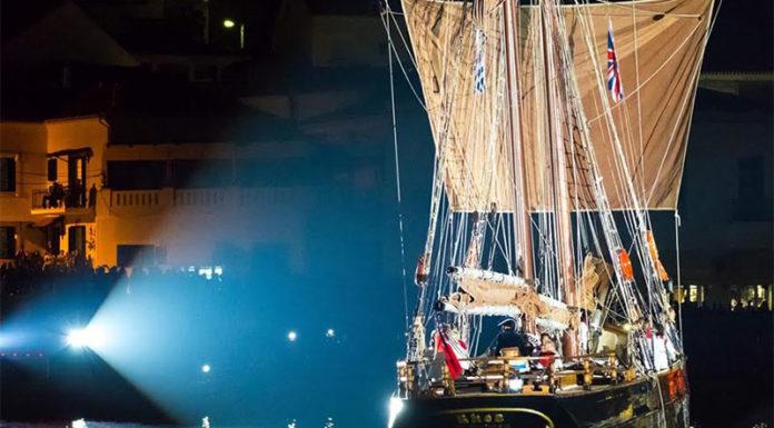 Πρόγραμμα εορταστικών εκδηλώσεων για την 192η επέτειο της ναυμαχίας του Ναυαρίνου