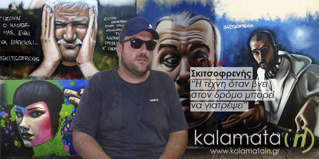 skitsofrenis-interview