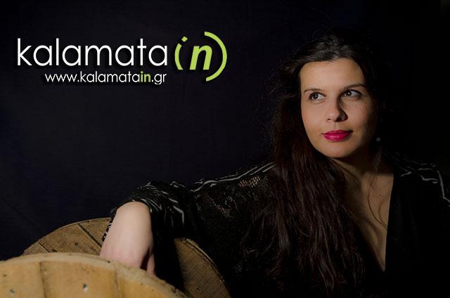 maria-krasopoulou-sunenteuxh-kalamata (6)