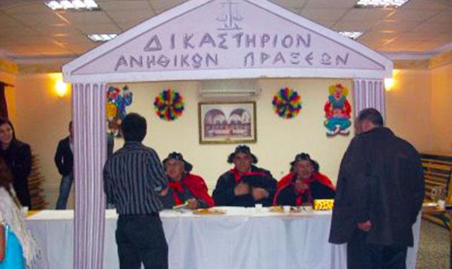 laiko-dikastirio-anithikon-praxewn