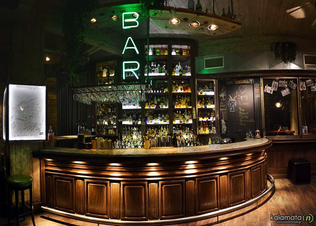 Baroque Bar 2015-1