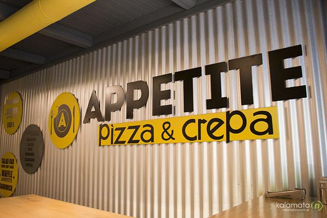 appetite-kalamata (5)