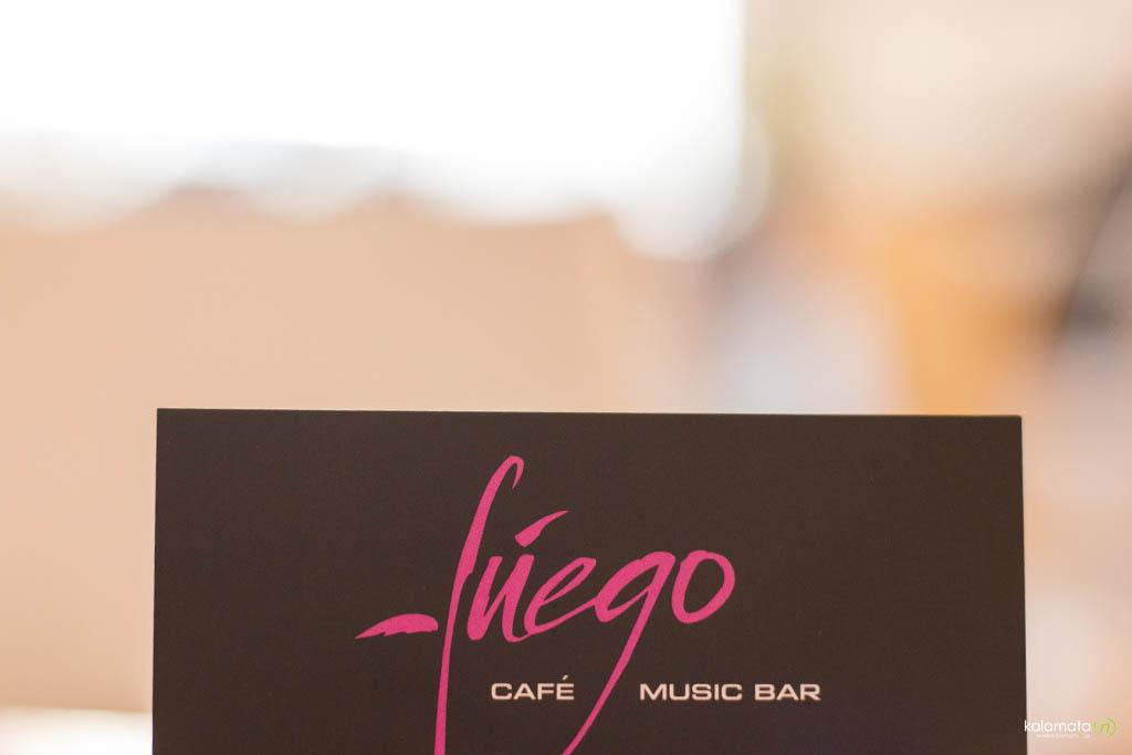 cafe-music-bar-fuego (6)