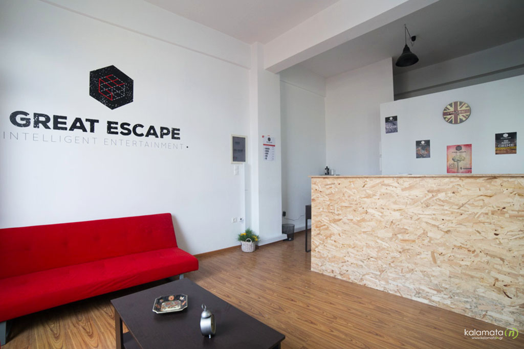 great-escape-kalamata-8