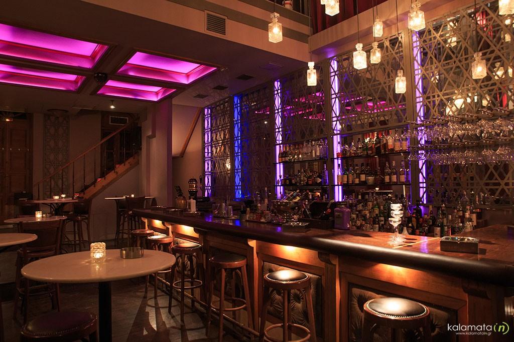 bar bar-1