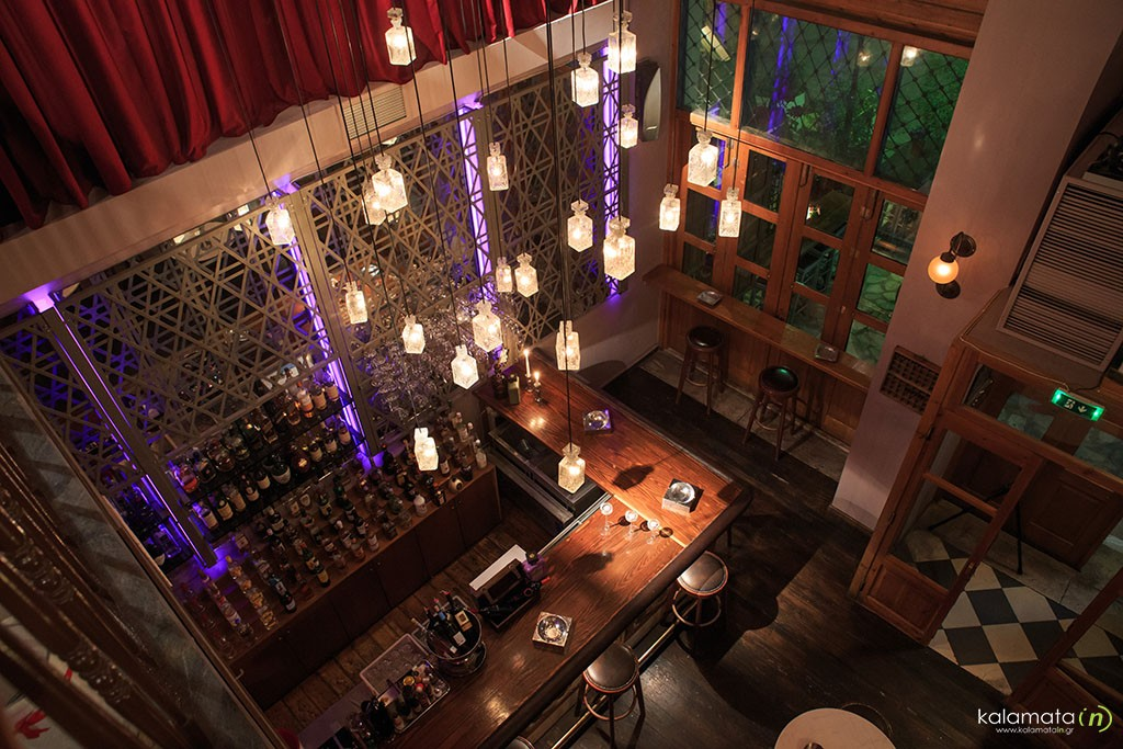 bar bar-6