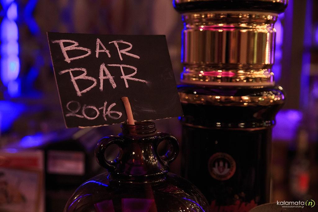 bar bar-8
