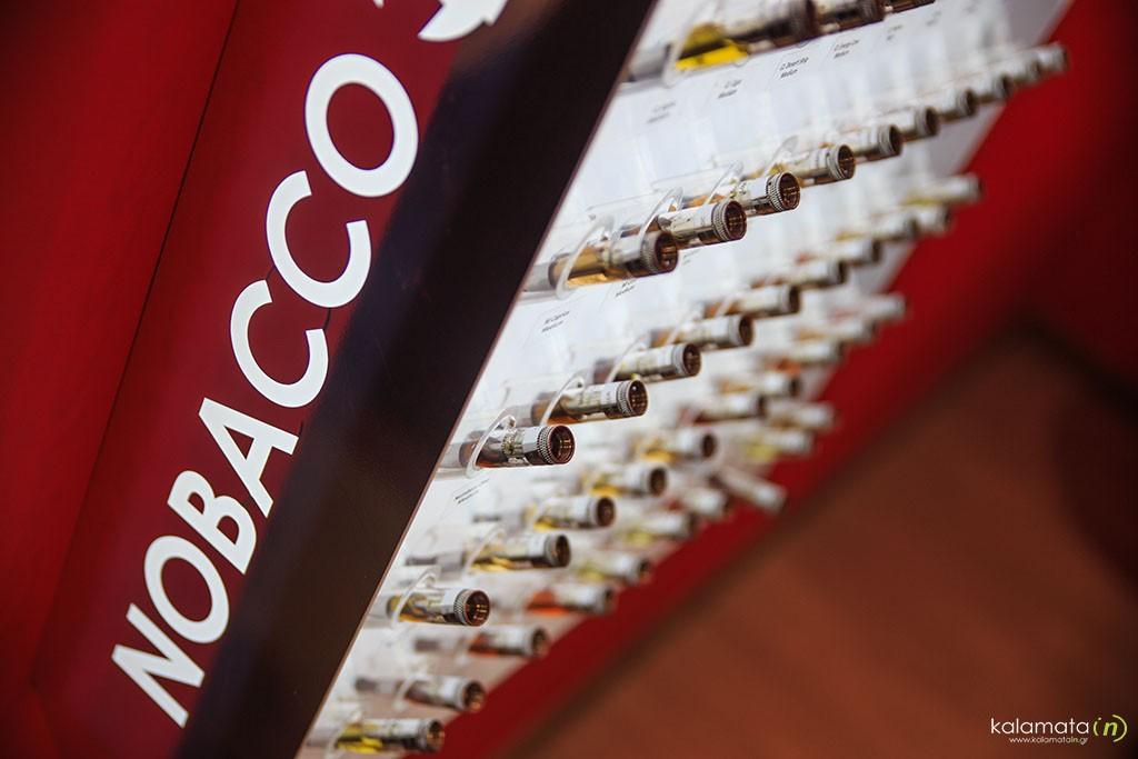 nobacco-1