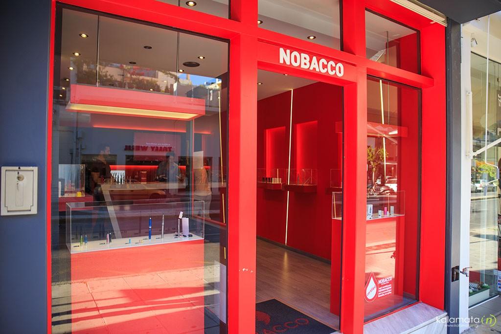 nobacco-2