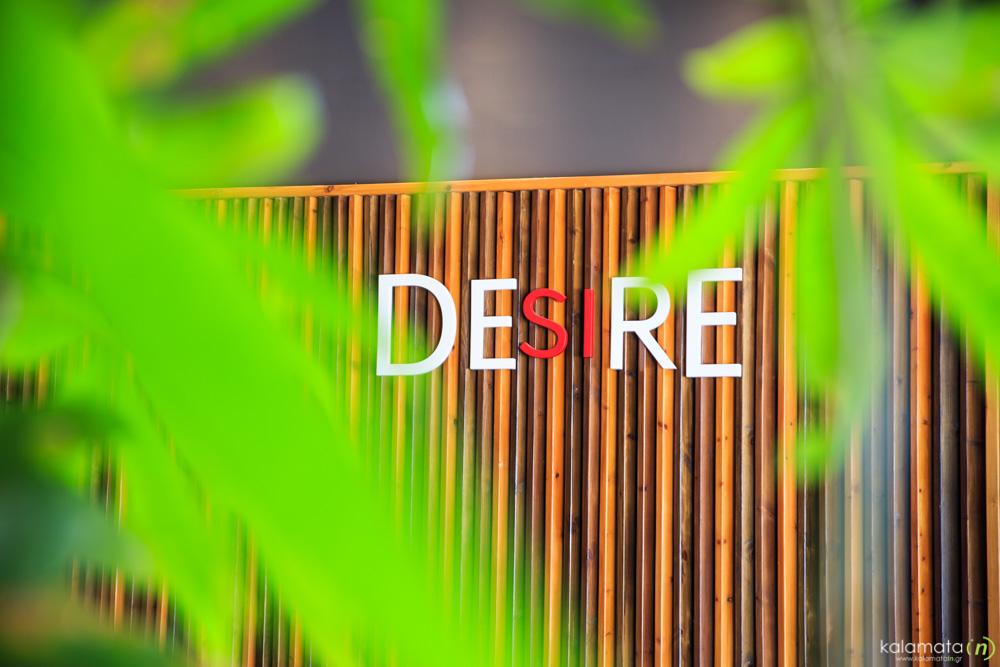 Desire Pylos-6