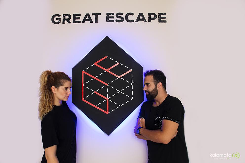 great-escape-ekeinh-ekeinos