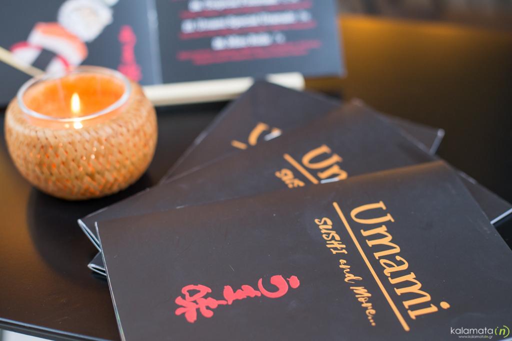 umami-sushi-bar-iatropoulou-5