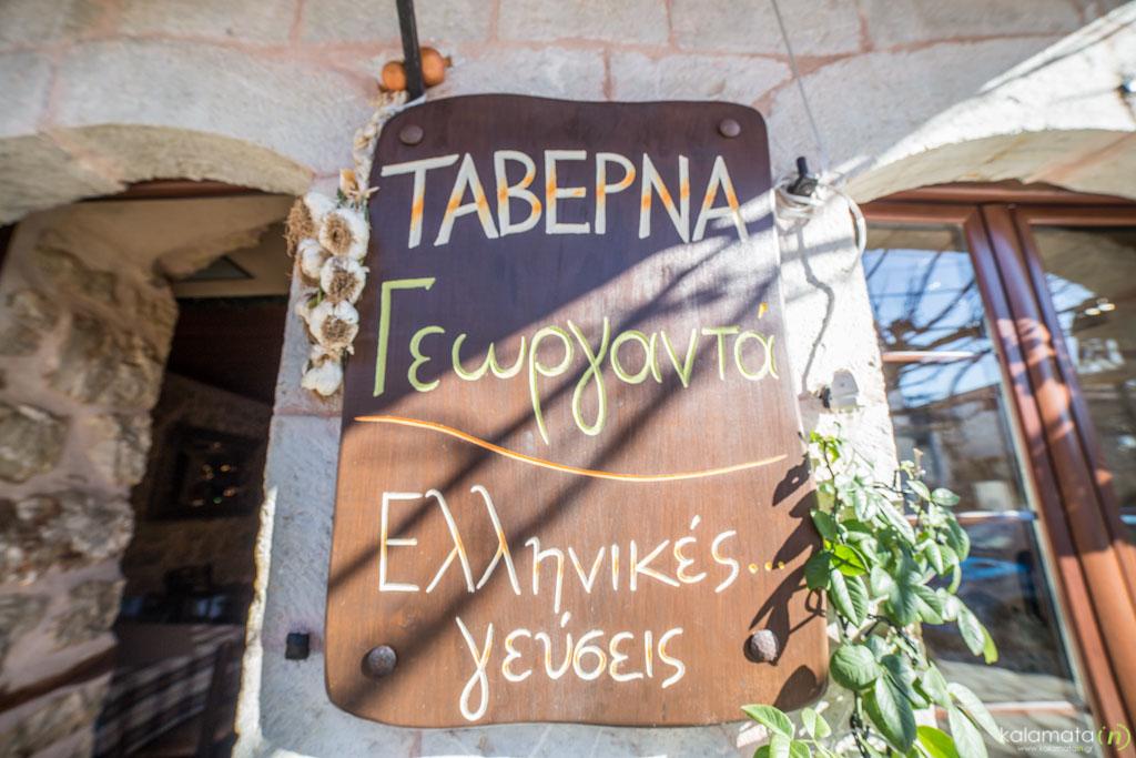 taverna-11